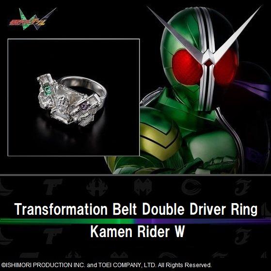 Transformation Belt Double Driver Ring—Kamen Rider W
