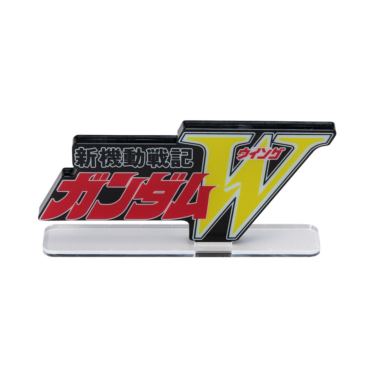 ACRYLIC LOGO DISPLAY EX 新機動戰記高達W