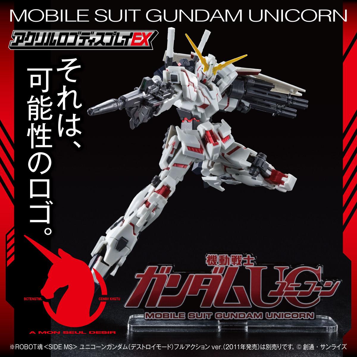 Acrylic Logo Display EX Mobile Suit Gundam Unicorn