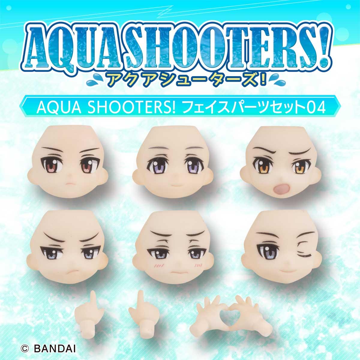 AQUA SHOOTERS! FACE PARTS SET 04