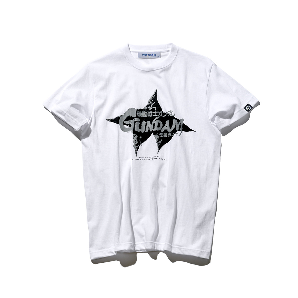 Axis T-shirt—Mobile Suit Gundam: Char's Counterattack