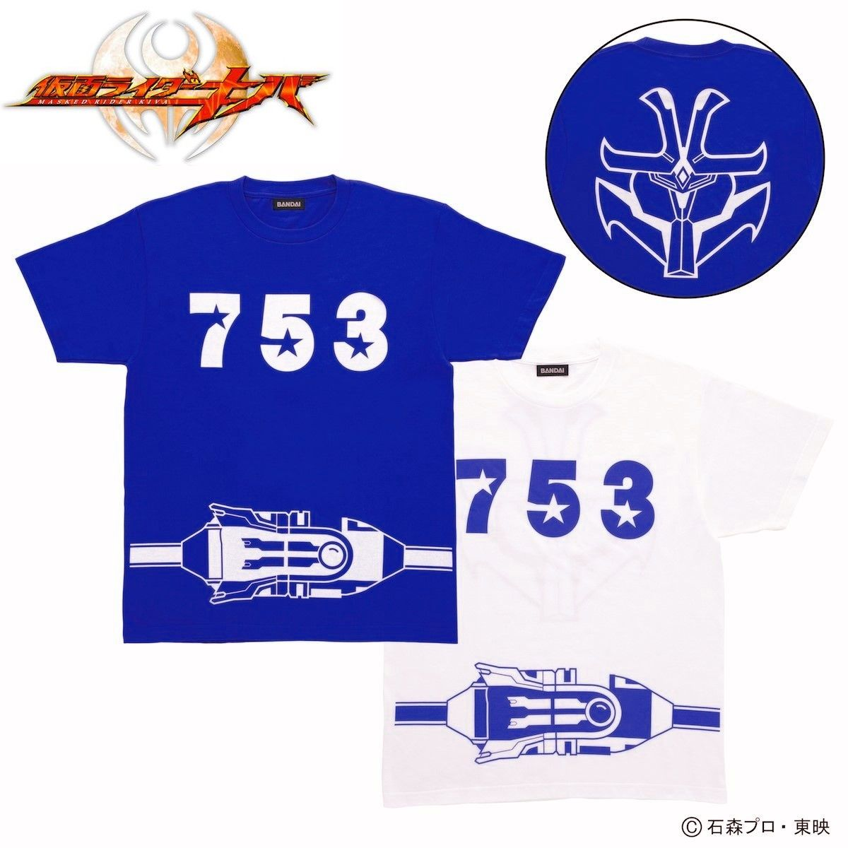 幪面超人月騎 名護啓介 753 T-SHIRT  ver.2