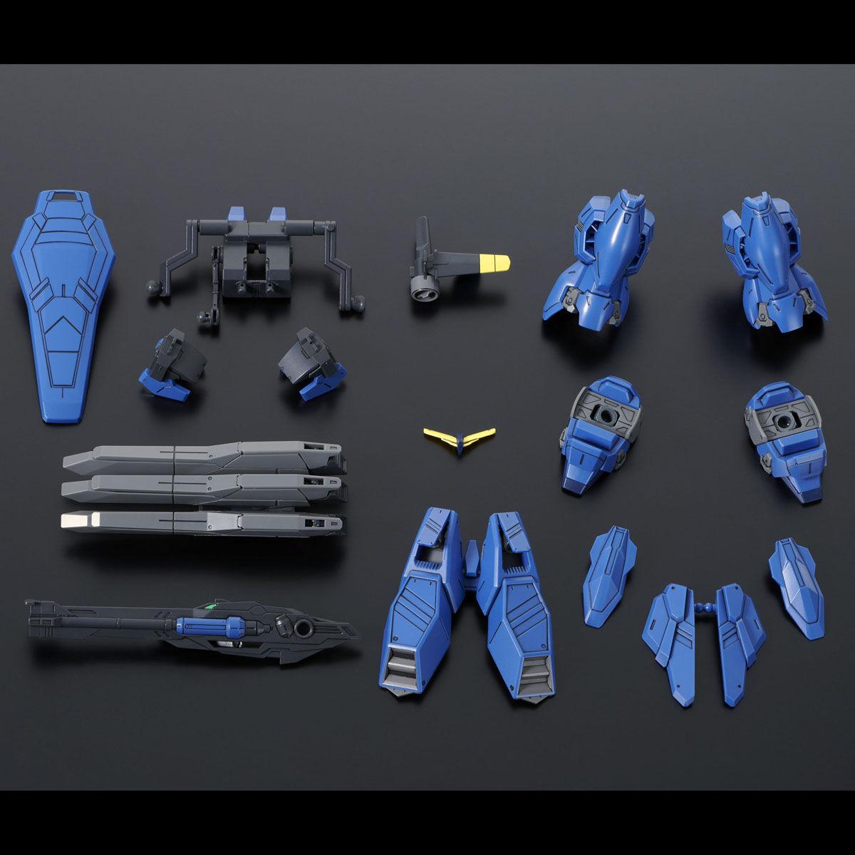 HG 1/144 HEAVY GROUND ARMOR UNIT EXPANSION PARTS for GUNDAM GEMINASS 02 [2021年9月發送]