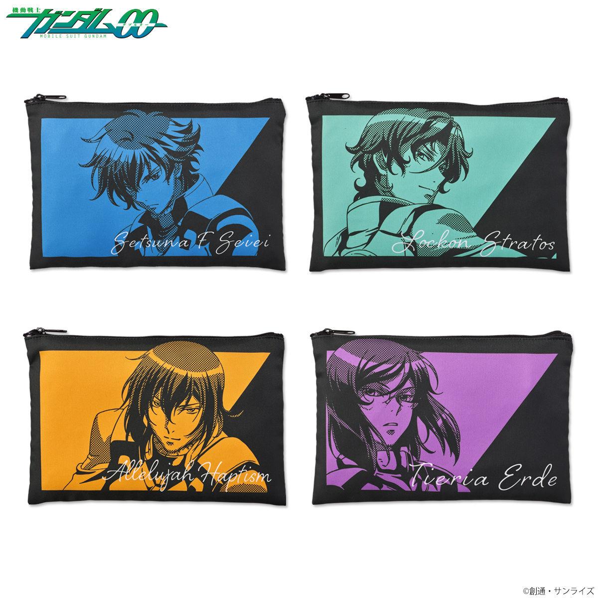 Mobile Suit Gundam 00 Bicolor-themed Pouch