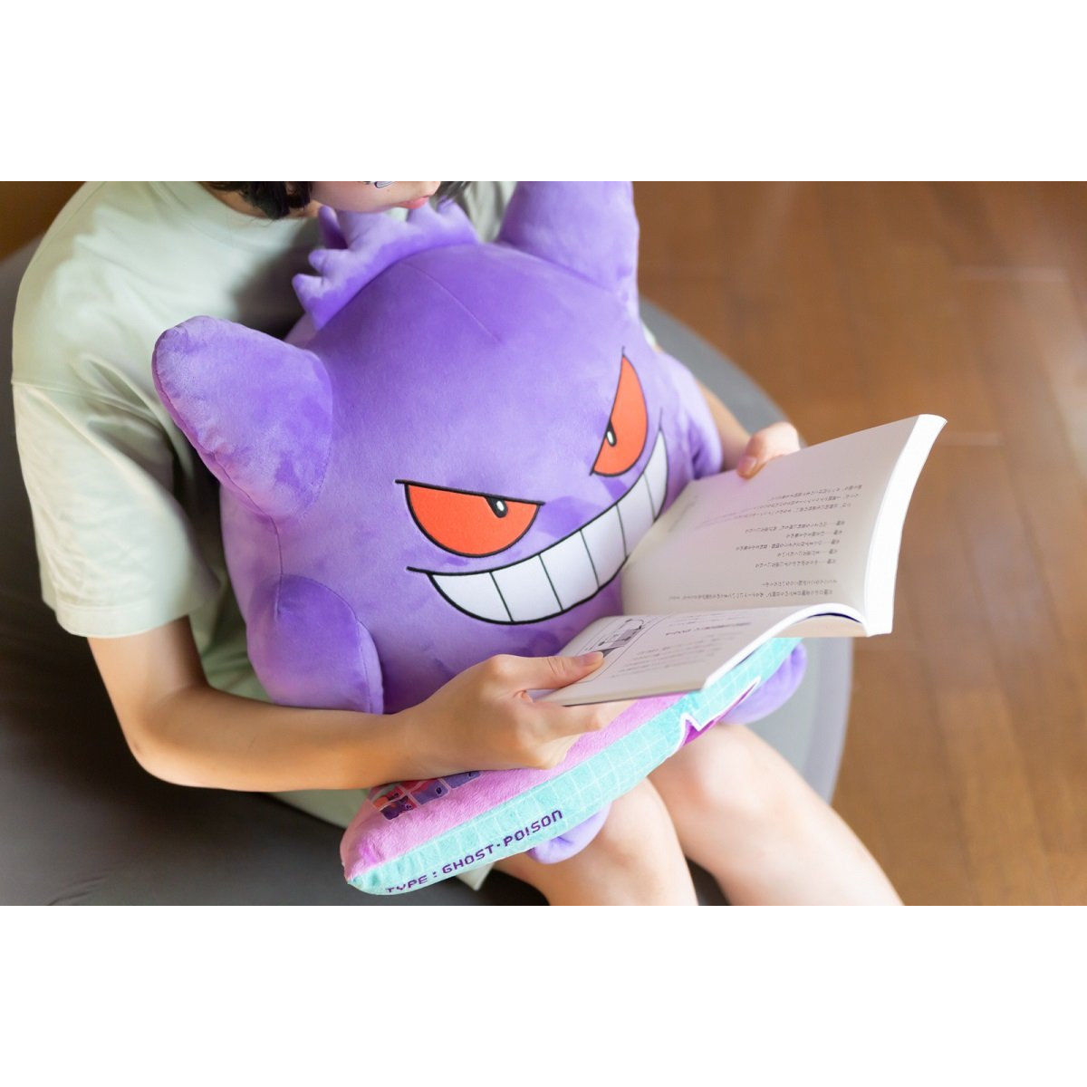 POKEMON PC CUSHION GENGAR [2021年6月發送]