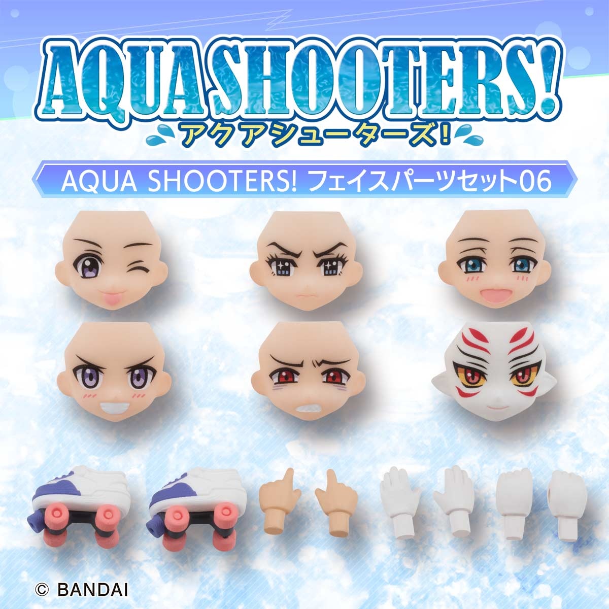 AQUA SHOOTERS! FACE PARTS SET 06