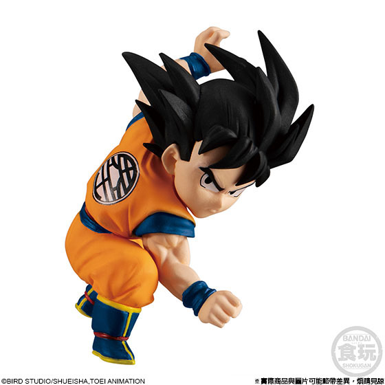 DRAGONBALL ADVERGE MOTION 5 SET W/O GUM