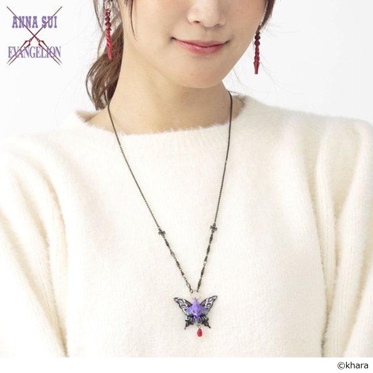 Evangelion: EVA-01 Necklace—Evangelion/Anna Sui Collaboration  [Dec 2021 Delivery]