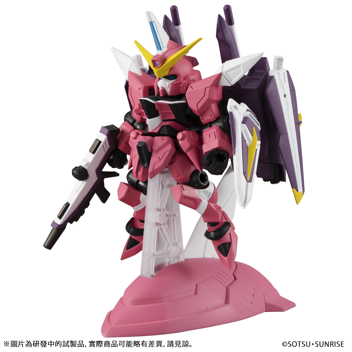 MOBILE SUIT ENSEMBLE EX28 JUSTICE GUNDAM