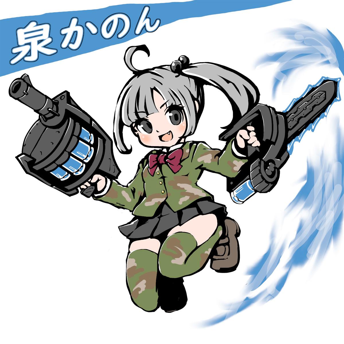 AQUA SHOOTERS! IZUMI KANON