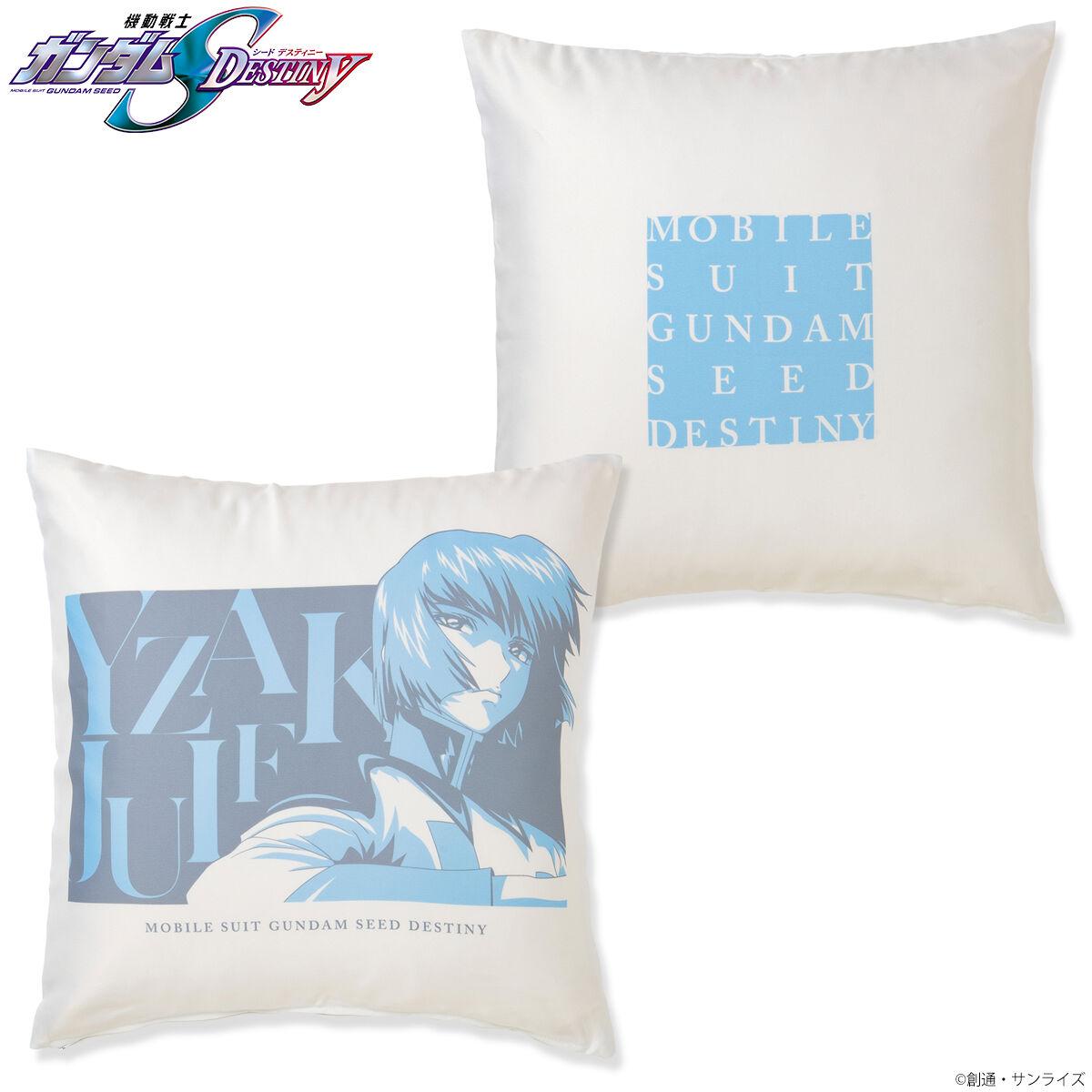 Mobile Suit Gundam SEED DESTINY Tricolor-themed Pillow Case