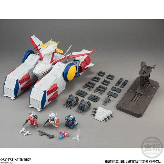 FW GUNDAM CONVERGE CORE WHITE BASE OPERATION V SET W/O GUM [2019年3月發送]