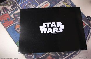 STAR WARS SKETCH BAG (COMIC) + FILE BAG SET