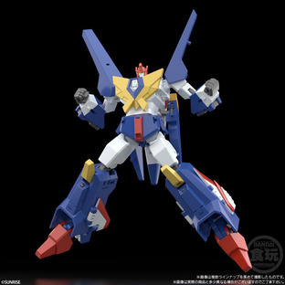SMP [SHOKUGAN MODELING PROJECT] THE BRAVE FIGHTER OF SUN FIGHBIRD SET W/O GUM
