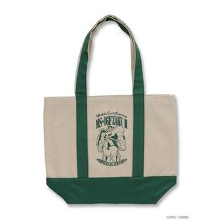 RX-78-2 MOBILE SUIT / CHAR'S ZAKU II MOBILE SUIT GUNDAM BI-COLOUR TOTE BAG   [2017年5月發送]