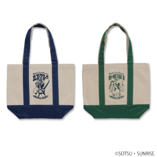 RX-78-2 MOBILE SUIT / CHAR'S ZAKU II MOBILE SUIT GUNDAM BI-COLOUR TOTE BAG [2017年9月發送]