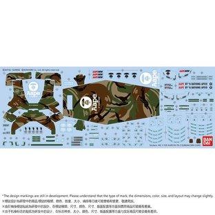 【C3 Event Venue Sale】AAPE RX-78-2 GUNDAM GRN-CAMO