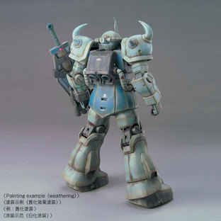 MG 1/100 MS-07B3 GOUF CUSTOM (THE GRAVITY FRONT IMAGE COLOR Ver.)