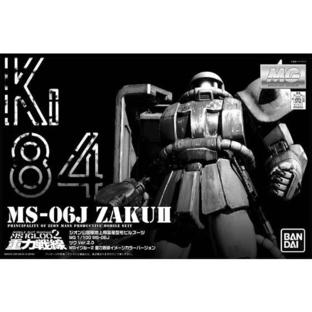 MG 1/100 MS-06J ZAKU II (THE GRAVITY FRONT IMAGE COLOR Ver.)