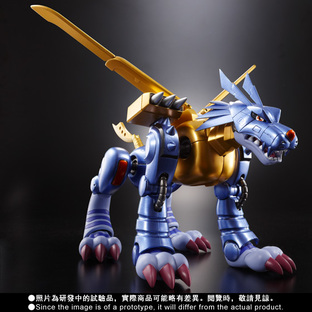 D-arts Metal Garurumon
