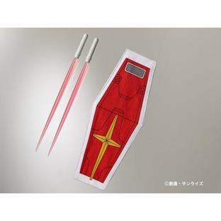 RX-78 Gundam beam saber chopsticks & shield case
