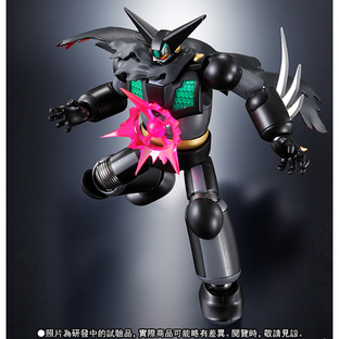 Super Robot Chogokin Black Getter