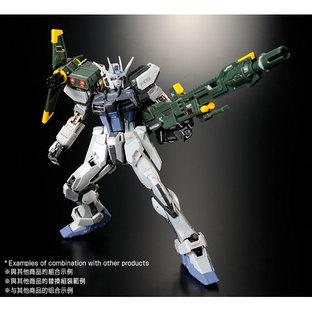 RG 1/144 GAT-X105 STRIKE GUNDAM DEACTIVE MODE