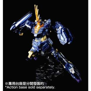 【高達模型感謝祭2.0】 HGUC 1/144 UNICORN GUNDAM 02 BANSHEE UNICORN MODE DARK CLEAR VER.