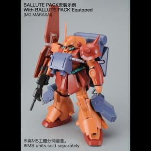 MG 1/100 BALLUTE PACK 【PB Showroom 限量再販!】