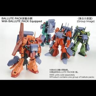 MG 1/100 BALLUTE PACK 【PB 限量再販!】