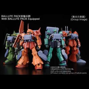 MG 1/100 BALLUTE PACK [2016年1月發送]