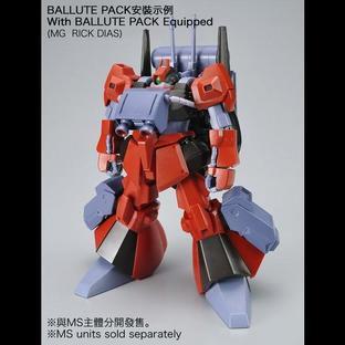 MG 1/100 BALLUTE PACK【再次發售】 [2016年9月發送]
