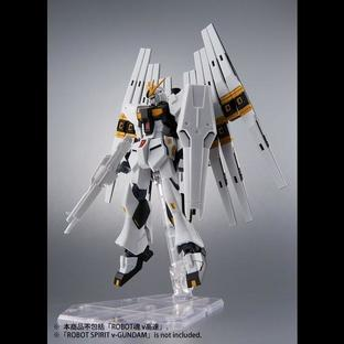 ROBOT魂 〈SIDE MS〉 v高達 浮游飛翔炮套裝