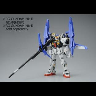 HGUC 1/144 G-DEFENSER & FLYING ARMOR 【PB Showroom 限量再販!】