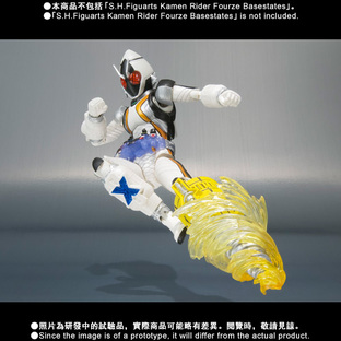 S.H.Figuarts Kamen Rider Fourze Effect Set TAMASHII NATION SPECIAL