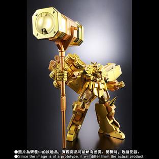 Super Robot Chogokin Gaogaiger Gold ver.