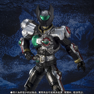S.I.C. KAMEN RIDER BIRTH PROTOTYPE