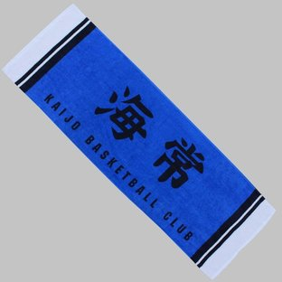 KUROKO'S BASKETBALL SPORTS TOWEL KAIJO HIGH SCHOOL