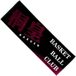 KUROKO'S BASKETBALL SPORTS TOWEL TOO GAKUNE HIGH SCHOOL