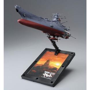 【Limited on-screen celebrated item 】1/1000 Space Battleship YAMATO 2199 Space Panorama Ver.