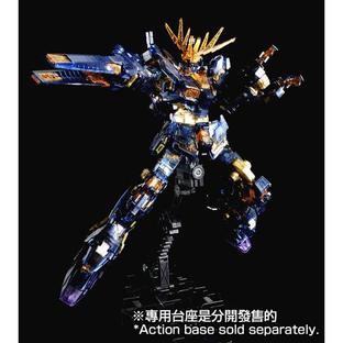 HGUC 1/144 UNICORN GUNDAM 02 BANSHEE DESTROY MODE NT-D CLEAR VER. [2013年5月發送]
