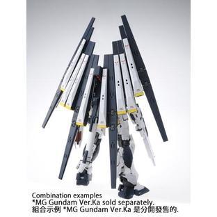 MG 1/100 Double Fin Funnel Custom Unit [2017年1月發送]