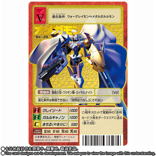 Digital Monster Card Game Digimon 15th Anniversary Box