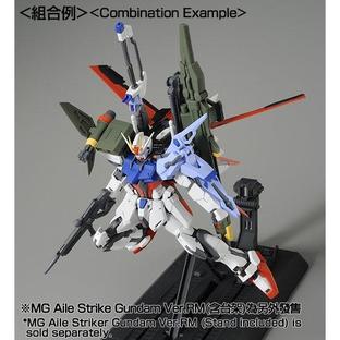 MG 1/100 LAUNCHER STRIKER / SWORD STRIKER PACK for MG AILE STRIKE GUNDAM Ver.RM