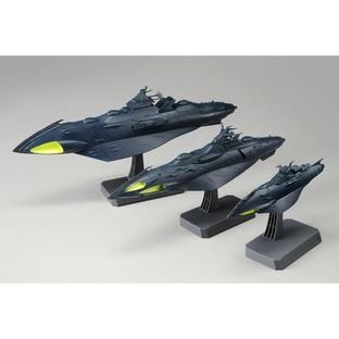 Star Blazers 2199[PREMIUM BANDAI limited]1/1000 The Great Imperial Gamillas Guards Astro Fleet livery