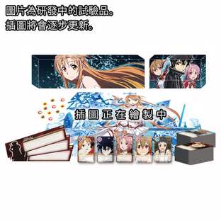 Complete Card Set Sword Art Online Attack on Aincrad Arc