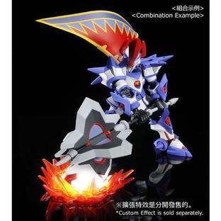 HYPER FUNCTION Sacred Knight Emperor 【PB Showroom 限量再販!】