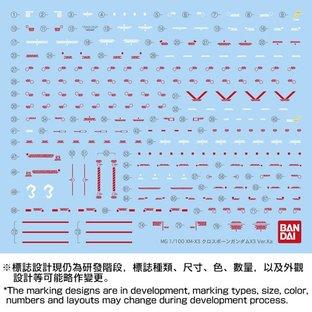 MG 1/100 CROSSBONE GUNDAM X3 Ver.Ka 【PB Showroom 限量再販!】