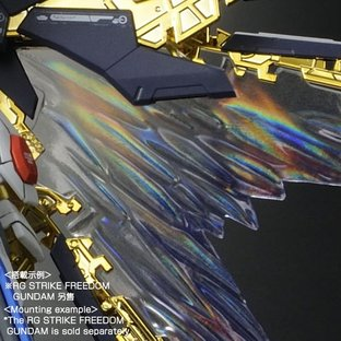 RG 1/144 EXPANSION EFFECT UNIT WING OF THE SKIES for STRIKE FREEDOM 【PB 限量再販!】