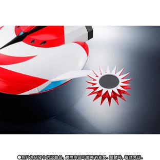 Super Robot Chogokin SPAZER (for GRENDIZER)